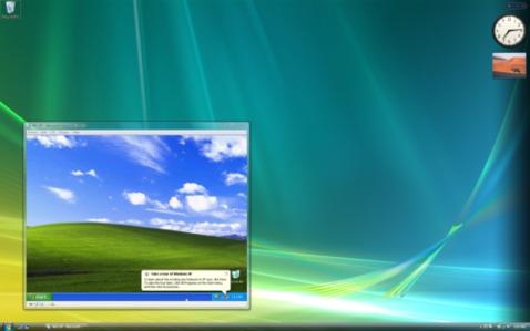 آسیب پذیری در محصولات مجازی سازی ماکروسافت