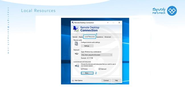 انتقال فایل به vps
