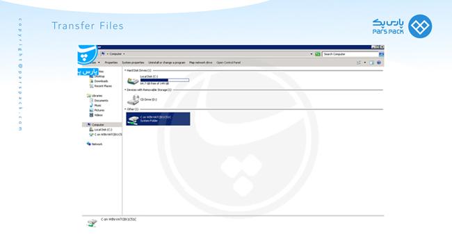 انتقال فایل از ریموت دسکتاپ به کامپیوتر