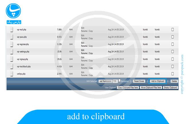add to clipboard