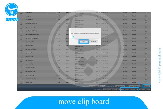 move clip board
