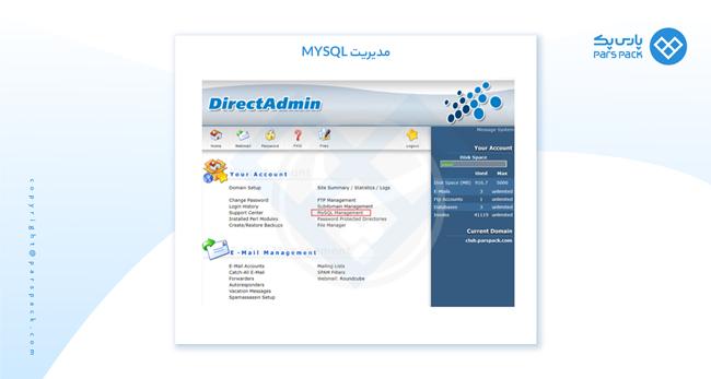 phpmyadmin ساخت پایگاه داده
