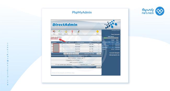 آموزش ایجاد پایگاه داده در PHPMYADMIN
