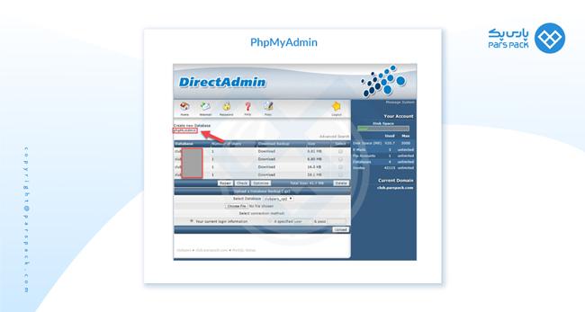 ساخت database در phpmyadmin