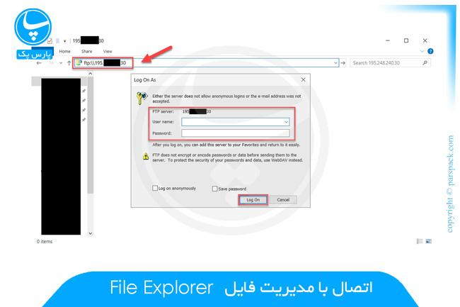 اتصاله به ftp با مدیریت فایل