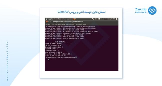 اسکن فایل توسط آنتی ویروس لینوکس