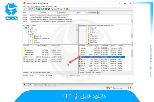 دانلود فایل از ftp