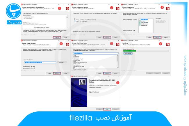آموزش نصب filezilla