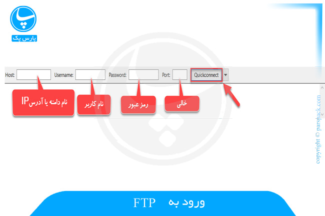 ورود به ftp