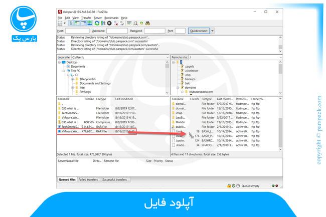 اپلود فایل در ftp