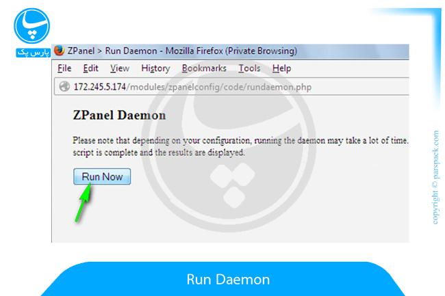 run-daemon