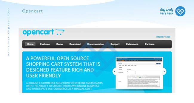 فروشگاه ساز opencart
