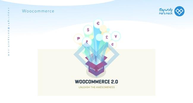 فروشگاه ساز woocomerce