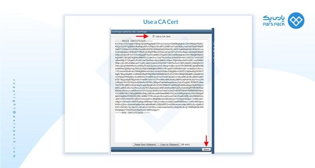 CA Cert چیست؟