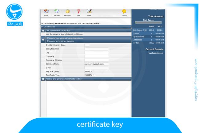 کد certificate