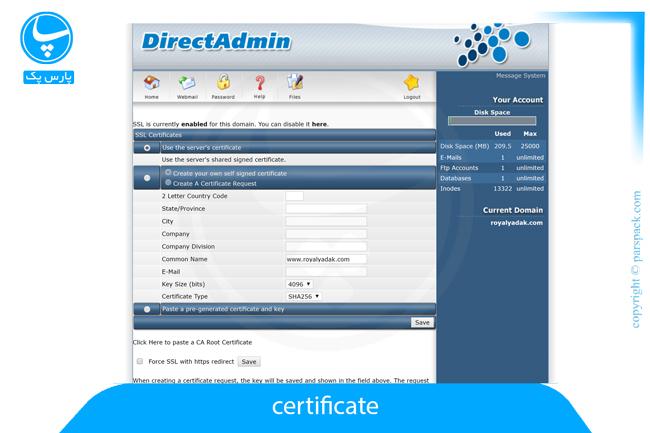 بخش certificate دایرکت ادمین