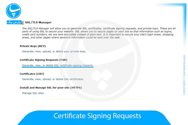 Certificate Signing Requests