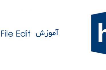 آموزش ابزار Hosts File Editor