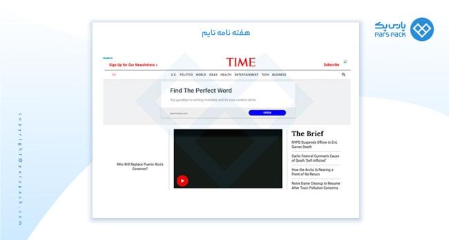 نمونه سایت های وردپرسی معروف