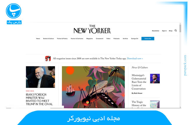 وب سایت وردپرسی مجله ادبی نیویورکر