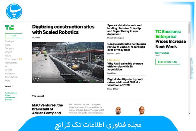وب سایت وردپرسی مجله فناوری اطلاعات تک کرانچ