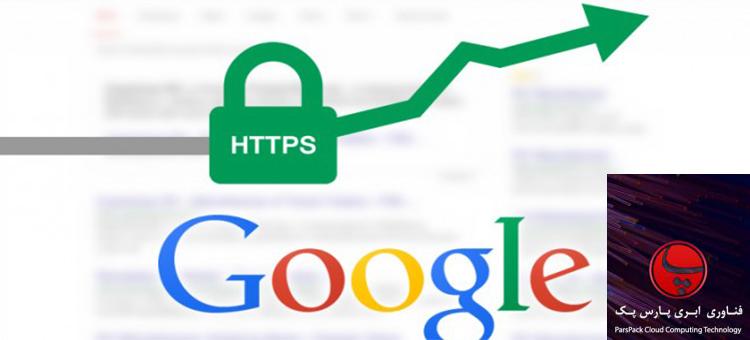 چرا استفاده از گواهینامه معتبر اس اس ال ( SSL ) برای یک وب سایت معتبر ضروری است؟