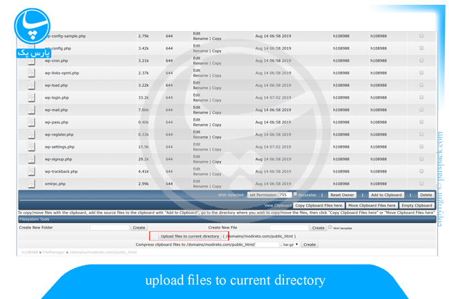 upload-files-to-current-directory