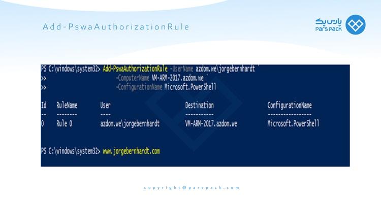 دستور Add-PswaAuthorizationRule ویندوز