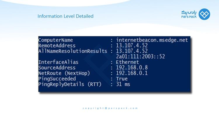 Test-NetConnection پاورشل