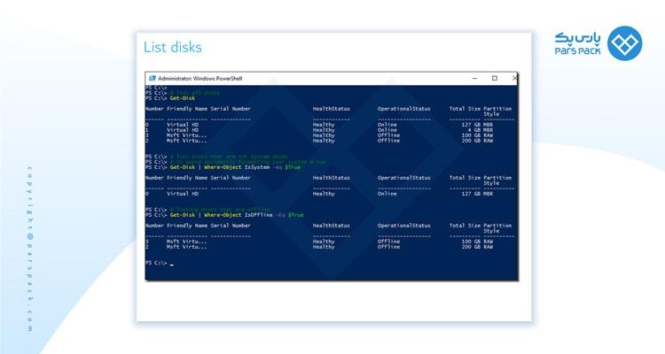 دستور List-disks در پاورشل