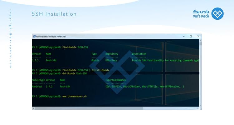 دستور SSH-Installation ویندوز پاورشل