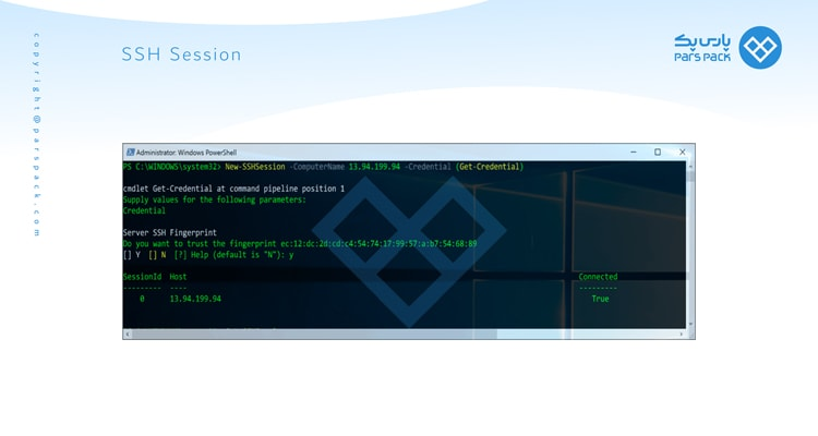 دستور SSH-Session در windows powershell
