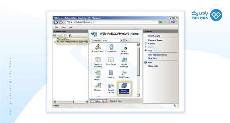 Server certificate در IIS