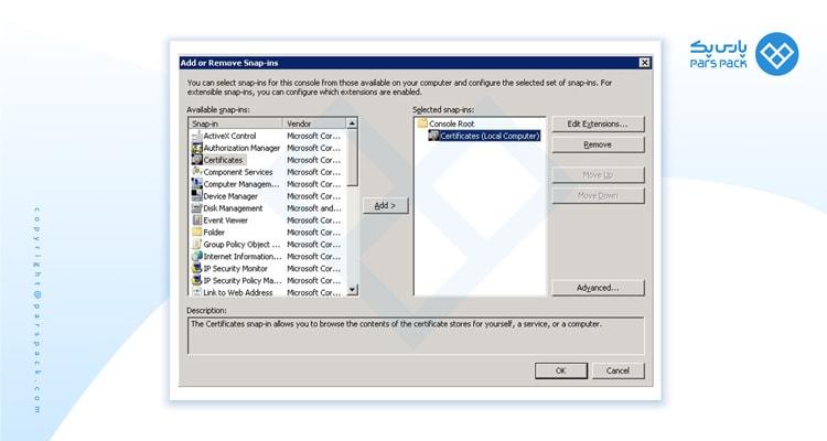 اضافه شدن certificate در کنسول snap-in