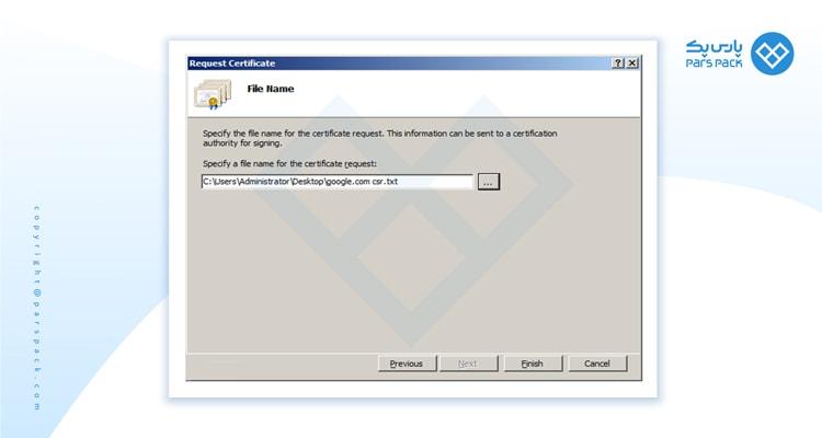 نحوه ساخت فایل CSR