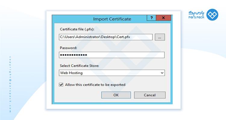 ایمپورت کردن certificate