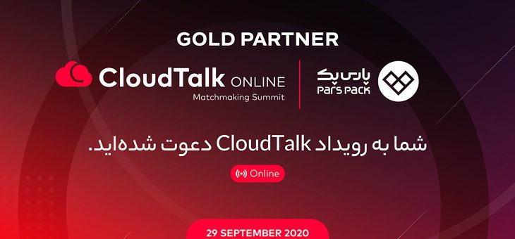 رویداد Cloud Talk