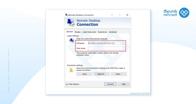 نام کاربری برای اتصال به سرور مجازی