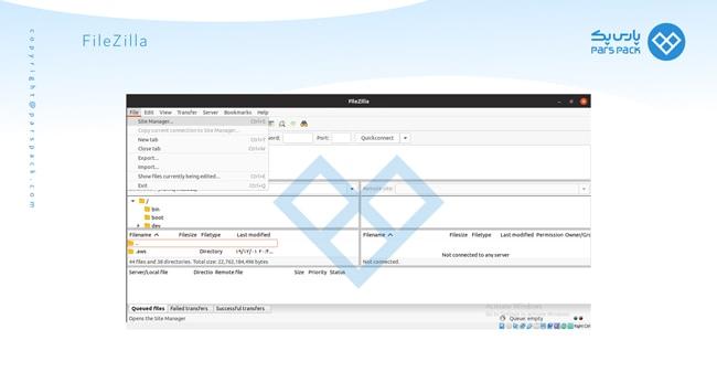 مدیریت فایل در فضای ذخیره سازی ابری