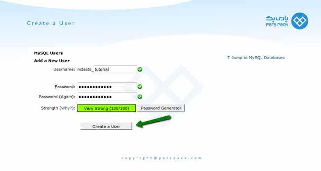 ساخت اکانت کاربری در MYSQL سی پنل