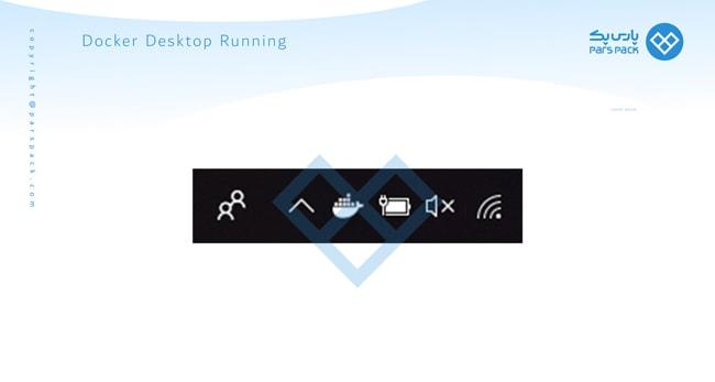 docker desktop آموزش