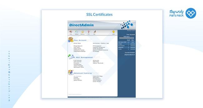 ssl certificates دایرکت ادمین