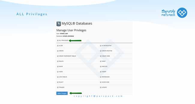 اعطای دسترسی به یوزر در CPanel mySQL