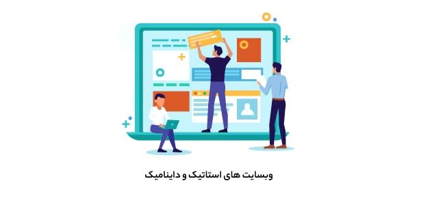 روش های افزایش سرعت سایت وردپرس