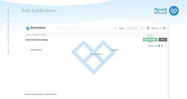 اضافه کردن sub domain در دایرکت ادمین